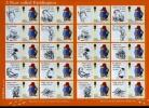 GREAT BRITAIN - 2006  PADDINGTON BEAR GENERIC SMILERS SHEET   PERFECT CONDITION - Fogli Completi
