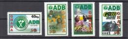 2007 Ghana Agriculture Bank   MNH  Complete Set Of 4 - Ghana (1957-...)