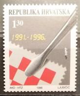 Croatia, 1996, Mi: 389 (MNH) - Croatie