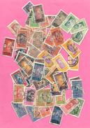 1595   ~~    REPUBLIQUE     Taxe  N°  Lot De Timbres    Oblitérés - Bénin – Dahomey (1960-...)