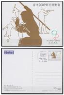 2009 HONG-KONG  Prepaid Picture Card Series No. 40 Les Arts Martiaux, Judo Karaté  Kampfsport  Karate   [DU35]