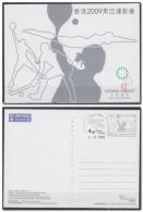 2009 HONG-KONG  Prepaid Picture Card Series No. 40 Hockey    [DU39] - Hockey (Field)