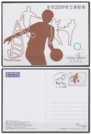 2009 HONG-KONG  Prepaid Picture Card Series No. 40 Football  Fussball Fútbol [DU53]