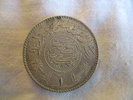 Arabie Saoudite: 1 Riyal 1370 / 1951 (silver) - Saudi Arabia