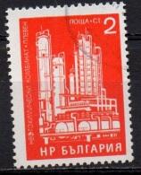 N° 1898 O Y&T 1971 Construction Socialiste - Gebraucht