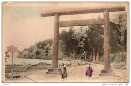 JAPAN OLD TINTED POSTCARD (2 SCANS) - Otros