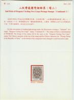 Folder 2002 2nd Print Dragons Circling Two Carps Stamp Fish Dragon Flower Carving