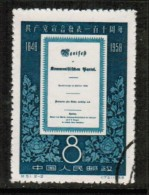 PEOPLES REPUBLIC Of CHINA   Scott # 361 VF USED - 1949 - ... People's Republic