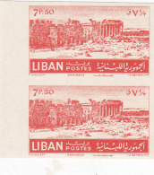 Lebanon-Liban Modern Error, 7,50 PL Baalbeck Pair IMPERFORATED MNH- REDUCED PRICE-SKRILL PAY ONLY - Liban