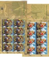 BOX662 UNO WIEN 2004 MICHL 430/31 ZUSAMMENDRUCKBÖGEN POSTPREIS 14,40 € ** Postfrisch - Wien - Internationales Zentrum