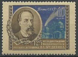 SOWJETUNION 1956 MI-NR. 1895 ** MNH (110) - 1923-1991 UdSSR