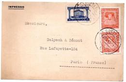 Carte Lettre De Portugal  Pour La France (1930) - Marcophilie