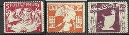 RUSSLAND RUSSIA 1919 Civil War Local Issue Odessa Famine Relief Hungerhilfe 2 Stamps *