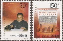 China (PRC),  Scott 2016 # 2929-2930,  Issued 1998,  Set Of 2,  MNH,  Cat $ 1.90,    Bridges - 1949 - ... République Populaire