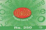 Pakistan, Hello Prepaid Card, 250 Rs - Pakistan