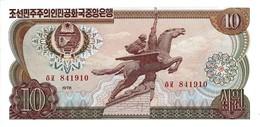 NORTH KOREA 10 WON 1978 (1979) P-20c UNC RED SEAL [KP309c ] - Korea, North