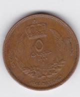 5 Milliemes - Royaume De Libye - IDRIS I - 1952 Unique Année D'émission - Libye