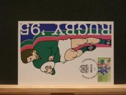 60/417  CP   RSA - Rugby