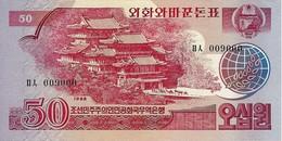 NORTH KOREA 50 WON 1988 P-38 UNC  [KP416a ] - Korea, North