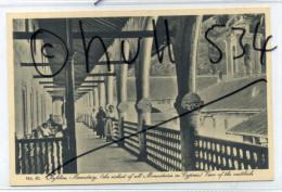 Cyprus Chypre Postcard Glaszner Studio B4 No.45 Kykhos Monastery View Of Vestibule  1930s Postcard - Chypre