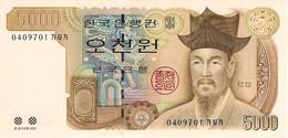 South Korea (BOK) 5000 Won 2002 UNC Cat No. P-51a / KR248a - Korea, South