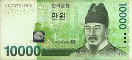 SOUTH KOREA 10000 WON ND (2007) P-56a CIRC.  [KR252a ] - Korea, South