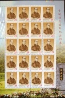 Taiwan 2001 Famous Chinese-Yu-Pin Stamp Sheet Rank Of Cardinal Missinary
