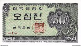 SOUTH KOREA 50 JEON 1962 P-29a UNC  [KR226a ] - Korea, South