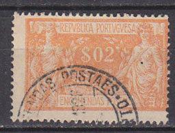 PGL - PORTUGAL COLIS N°2 - Oblitérés