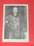 TONKIN / VIET NAM /  HANOI /  TONKIN   1905   METIER MEDECIN AUX GRANDS ONGLES  CIRC TAMPON POSTE DE BA XA - Viêt-Nam