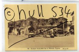 Cyprus Chypre Postcard Avedissian Bros Nicosia No.80 Ancient Aasma Alti Inn 1930s Postcard - Chypre