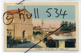 Cyprus Chypre Postcard Avedissian Bros Nicosia View 1930s Postcard - Chypre