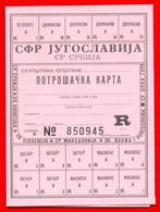 SFRJ-SR Srbija-Potrošačka Karta Za Hleb,Secer,Mast R-Čista/Consumer Card For Bread, Sugar, Fat..R- Bl - Invoices & Commercial Documents