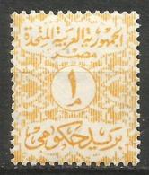 EGYPTE - N° YT Service 67 Oblit - Poste Aérienne
