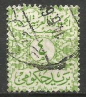 EGYPTE - N° YT Service 68 Oblit - Poste Aérienne