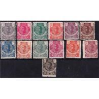 GUI098STV-FTL**098.Espagne.Spain .Guinee.GUINEA ESPAÑOLA .ALFONSO XIII. 1914.(Ed 98/110*)RARA - Guinea Española