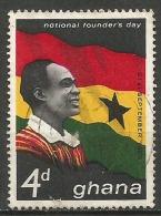 GHANA - N° YT 201 Oblit - Poste Aérienne