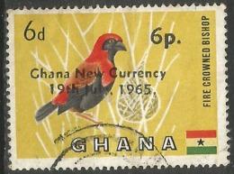 GHANA - N° YT 205 Oblit - Poste Aérienne
