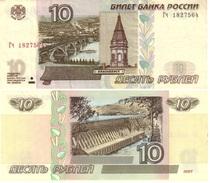 Rusia 10 Rublos 1997 (2004) Pick 268.c UNC - Rusia