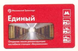 Russia Metro Subway Cards 2015 , Opening Station Baumanskaya - Biglietti Di Trasporto