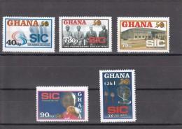 2007 Ghana State Insurance Company MNH  Complete Set Of 5 - Ghana (1957-...)
