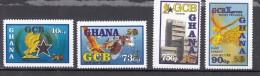 2007 Ghana Commercial  Bank   MNH  Complete Set Of 4 - Ghana (1957-...)