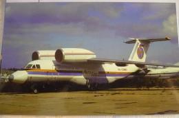 ANTONOV 72   AERO TUMI   RA 72983 - 1946-....: Moderne