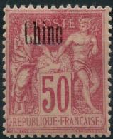 Chine (1894) N 11 *  (charniere)