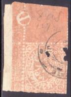 INDIA JAMMU & KASHMIR 1879 SG #130 8a Used Red Thin Wove Paper Imperf. - Jammu & Kashmir