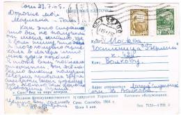 Russia, 1965, Post Card - 1923-1991 UdSSR