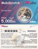 SUDAN - Mobitel Prepaid Card(paper) 5000 SD, Used - Sudan