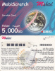 SUDAN - Mobitel Prepaid Card(paper) 5000 SD, Used - Soedan