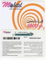 SUDAN - Mobitel Prepaid Card(glossy Surface, Barcode At Left) 5000 SD, Used - Sudan