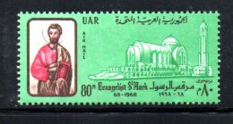 XP161 - EGITTO 1968,  Yvert  Aerea N. 111 *** MNH . - Posta Aerea